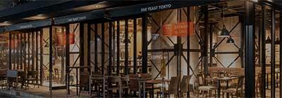 Far Yeast Brewing株式会社 直営店